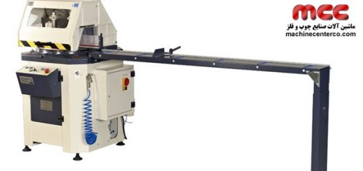 ماشین آلات برش پروفیل های UPVC و آلومینیوم