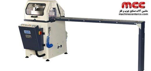 دستگاه برش پروفیل آلومینیوم و پی وی سی